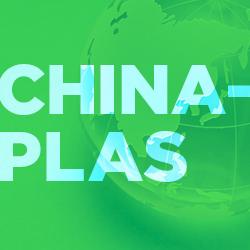 【海外展示会レポート】上海の展示会で見る、日本企業が海外で戦うために必要な5つの方法とは?