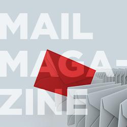 メールマガジンの書き方【実践編】見込み客育成のため、セグメント化して最適な情報を送ろう