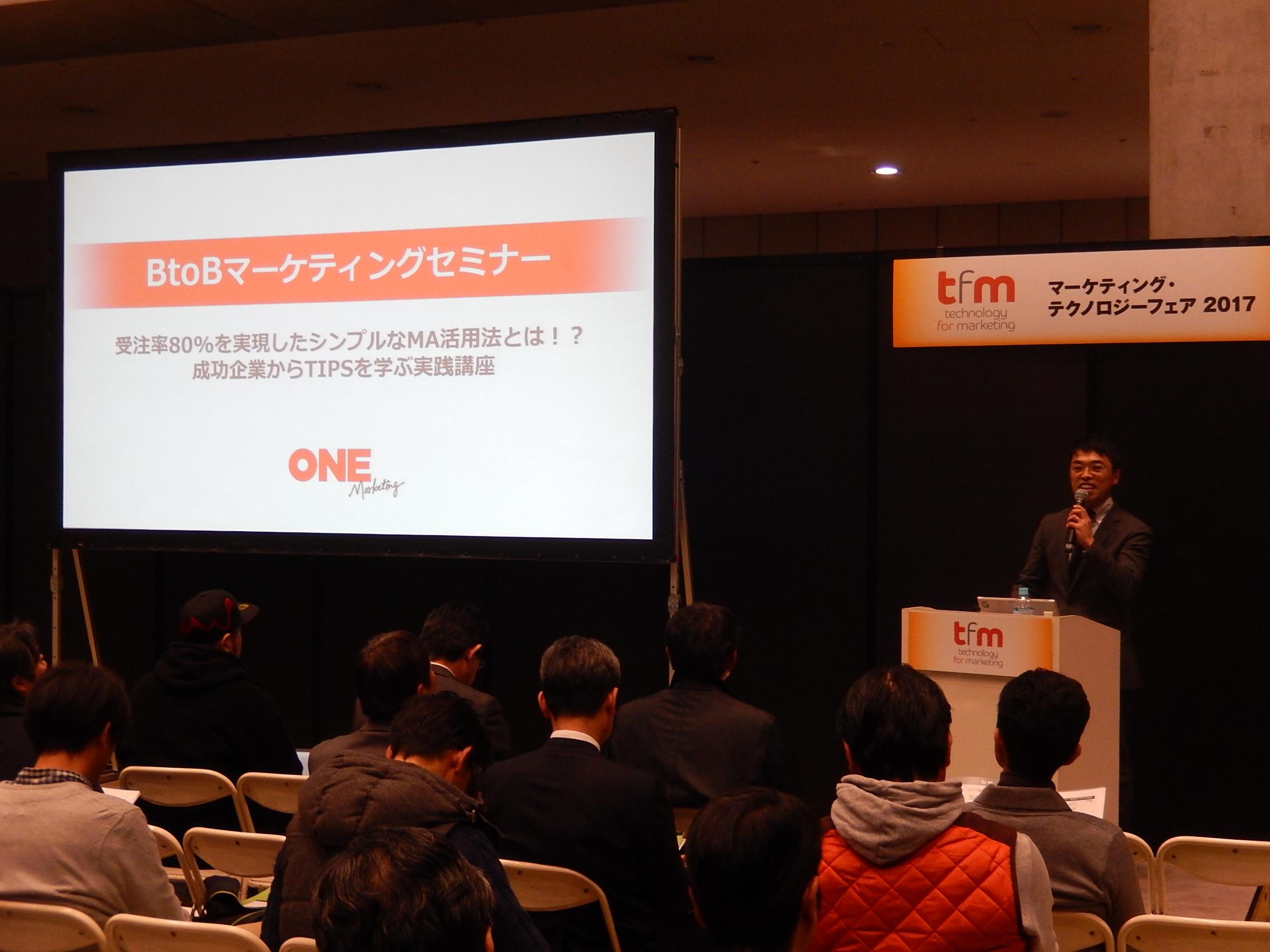 seminar_kakiuchi