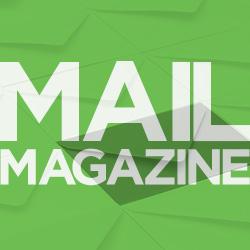 メルマガ配信の基礎知識。テキストメールとHTMLメールの特徴と違いとは?