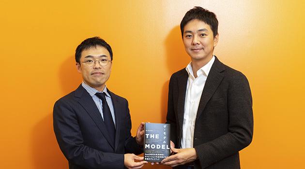 『THE MODEL』出版記念 Marketo 福田 康隆 氏 インタビュー 〜THE MODEL の今とこれから〜【前編】